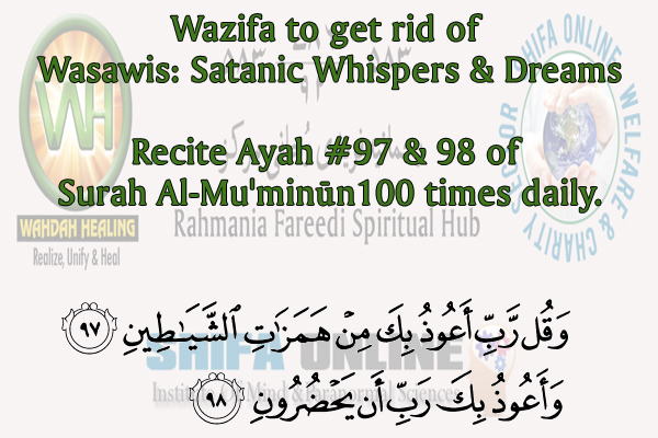 wasawis